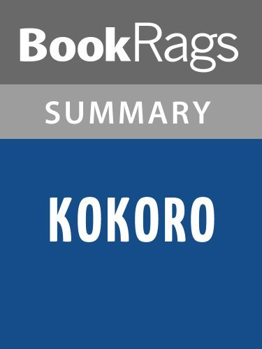 Summary & Study Guide Kokoro by Natsume Soseki