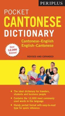 Periplus Pocket Cantonese Dictionary: Cantonese-English English-Cantonese