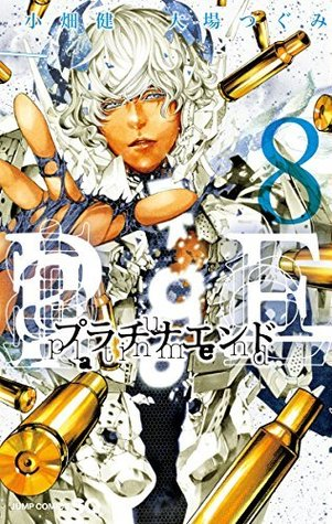 プラチナエンド 8 [Purachina Endo 8] (Platinum End #8)