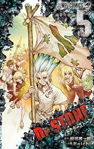 Dr.STONE 5 (Dr. Stone, #5)