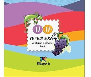 Amharic Alphabet Book - Amharic Children's Book