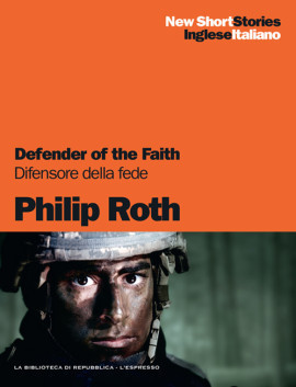 Philip roth goodreads giveaways