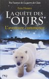 L'aventure commence by Erin Hunter