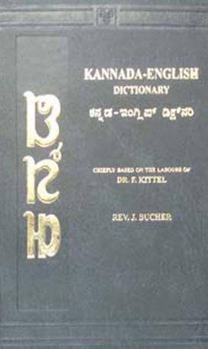 Kannada English Dictionary