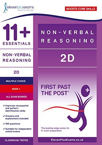 11+ Essentials Non-Verbal Reasoning 2d 1