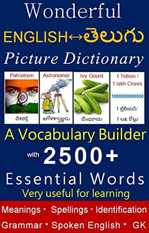 Wonderful English to Telugu Picture Dictionary: