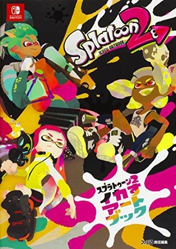Splatoon 2 Ikasu Art Book 2017 11/29