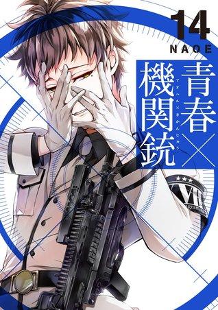 青春×機関銃 14 [Aoharu x Kikanjuu 14] (Aoharu X Machinegun, #14)