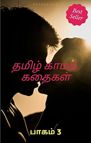 Topic What Sex stories in tamil font think