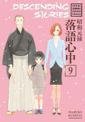 Descending Stories: Showa Genroku Rakugo Shinju, Vol. 9