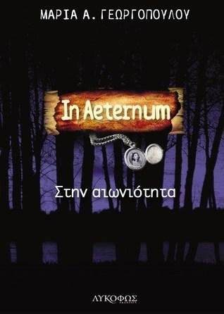 In Aeternum - Στην Αιωνιότητα