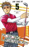 ROBOT×LASERBEAM 5 (Robot x Laserbeam, #5)