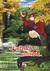 Čarodějova nevěsta 3 by Kore Yamazaki