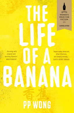 The Life of a Banana