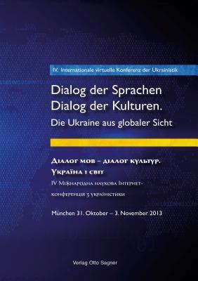 4. Internationale Virtuelle Konferenz Der Ukrainistik. Dialog Der Sprachen - Dialog Der Kulturen. Die Ukraine Aus Globaler Sicht: Muenchen, 31. Oktober-3. November 2013