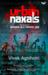 Urban Naxals by Vivek Agnihotri