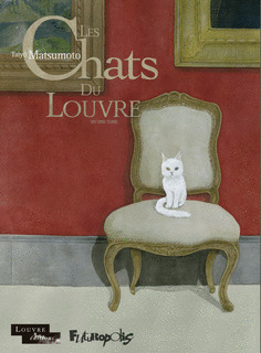 Les Chats du Louvre, Tome 2 by Taiyo Matsumoto