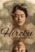 Hiroku by Laura Lascarso