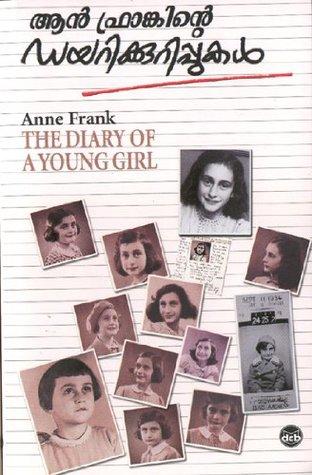 Anne Frankinte Diarykkurippukal