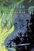 El segundo libro de Lankhmar by Fritz Leiber