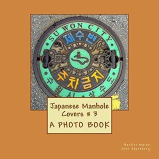 Japanese Manhole Covers # 3