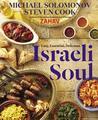 Israeli Soul: Eas...