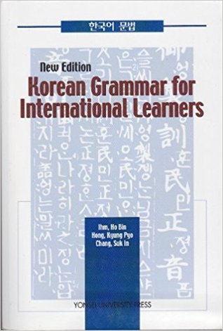 Korean Grammar for International Learners