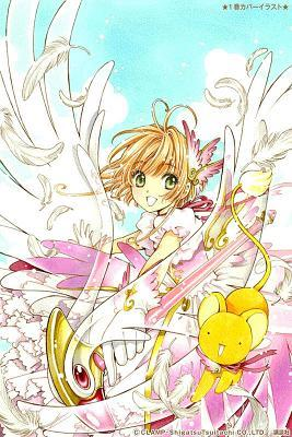 Cardcaptor Sakura: Clear Card, Vol. 5