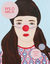 Wild Milk by Sabrina Orah Mark
