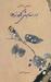 در ستایش کبوتر by محمدرضا شفیعی کدکنی