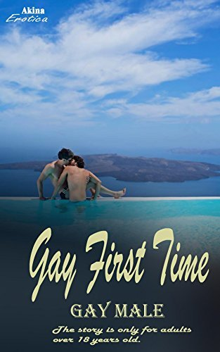 Gay first time: Short sex stories