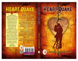 Heart Quake