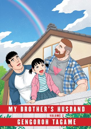 My Brother's Husband, Volume 2 (My Brother's Husband Omnibus, #2)