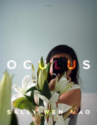 Oculus: Poems