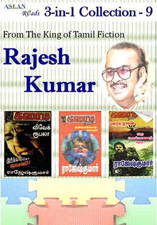 Rajesh Kumar 3-in-1 collection -9