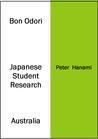 Bon Odori Japanese Student Research Australia