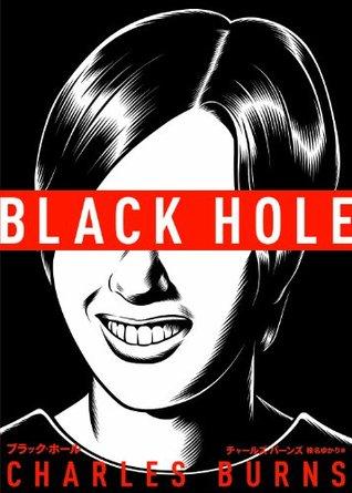 Black Hole (ShoPro Books) Manga Comics