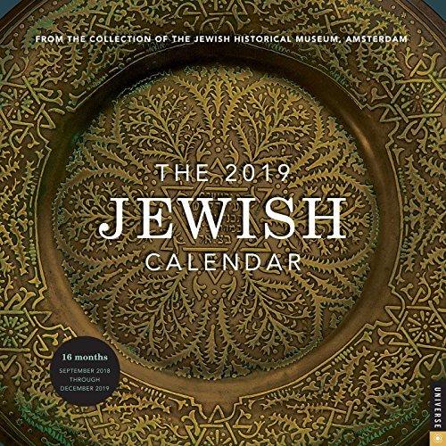 The Jewish 2018-2019 Wall Calendar: Jewish Year 5779 16 Month Calendar