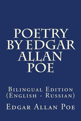 Poetry by Edgar Allan Poe: Bilingual Edition