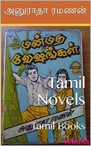 Tamil Novels: Tamil Books