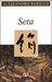 Seta by Alessandro Baricco