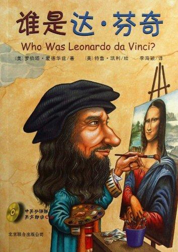 Who is Leonardo Da Vinci?