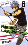 ROBOT×LASERBEAM 6 (Robot x Laserbeam, #6)