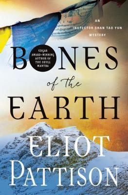 Bones of the Earth (Inspector Shan, #10)