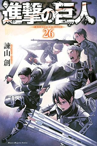進撃の巨人 26 [Shingeki no Kyojin 26] (Attack on Titan, #26)