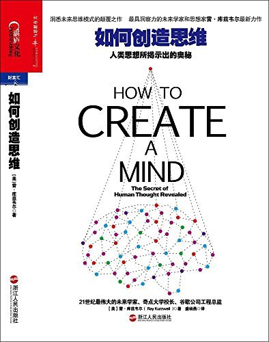 How to Create a Mind: The Secret of Human Thought Revealed by Ray Kurzweil (2013-08-27)