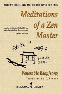Meditations of a Zen Master