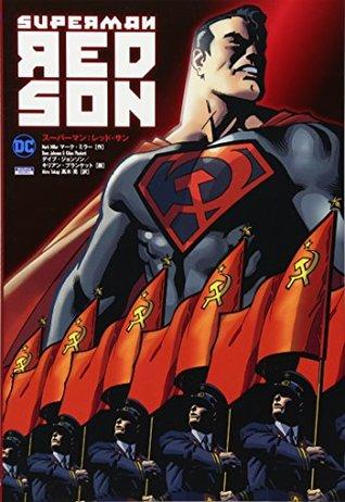 SUPERMAN - RED SON (ShoPro Books / DC Comics) Manga Comics