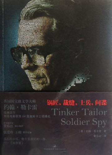 Tinker Tailor Soldier. The spy.
