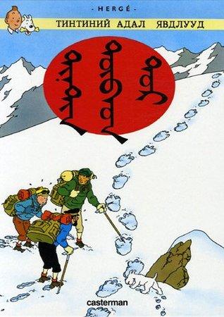 Les Aventures de Tintin : Tintin au Tibet : Edition en langue Mongole
